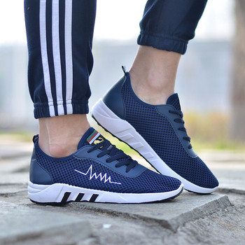 China School Shoes Canvas Shoes Man