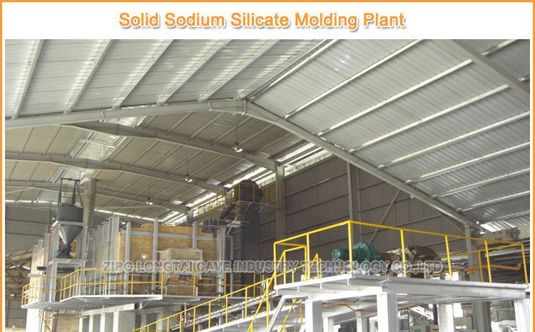 Chain Plate Solid Sodium Silicate Plant
