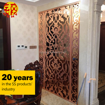 Stainless Steel Home Room Parion Panels Dividers Decorative Laser Cut Metal Wall Art Decor
