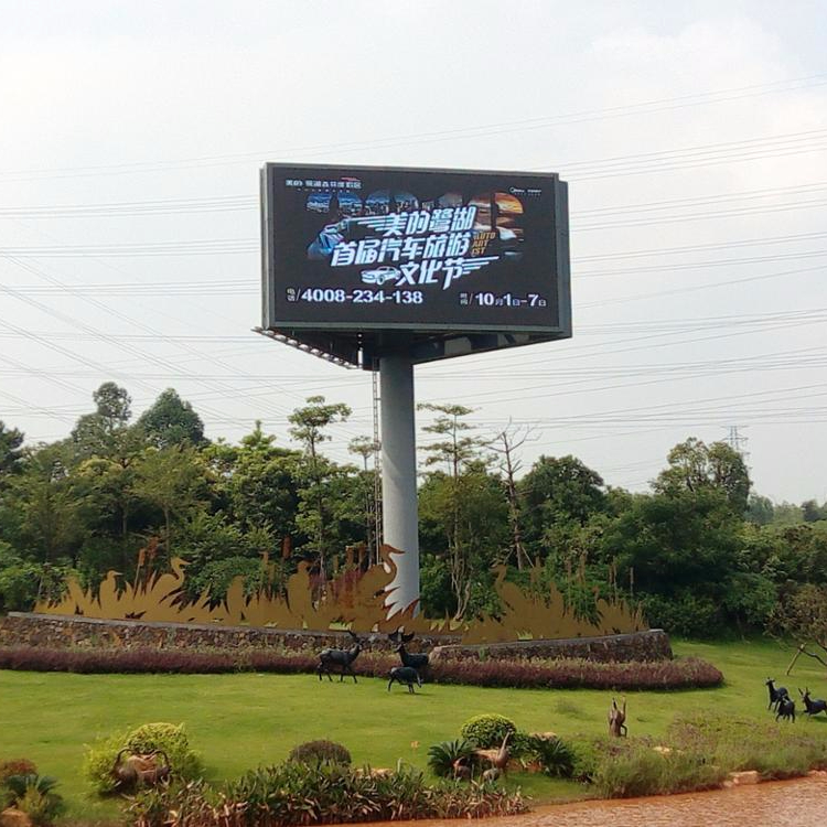 TOPLED Outdoor p10 DIP Full Color LED Display Panel Module