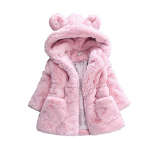 Winter Girls Faux Fur Hood Jackets Thick Warm Coat Kids Boutique Clothes
