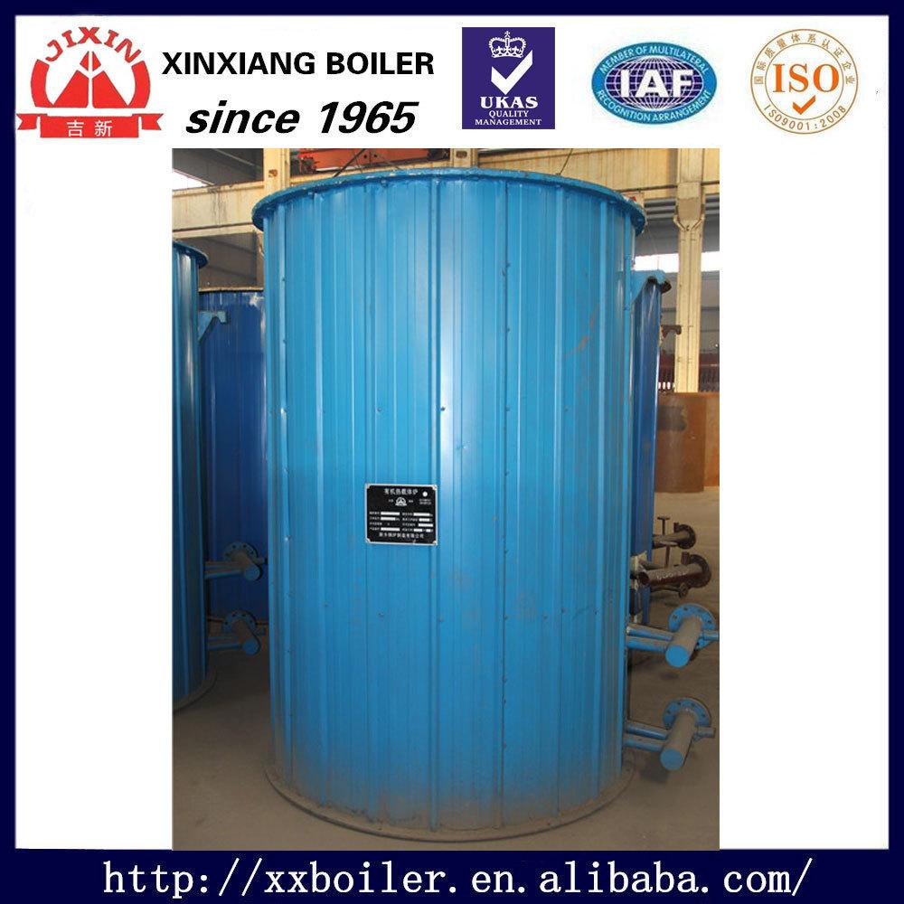 Industrial Use Heat Conduction Oil Furnace Hot Oil Boiler - Buy Oil ...