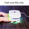 Professional 18w usb lighter led gel lamp for home use uv nail dryer