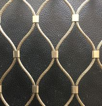 anping factory supply 7*19 zoo cages fence/hand 100% 7*7 cable mesh tree protect wire fence
