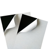 /product-detail/double-100-black-self-adhesive-pvc-sheets-for-photobook-60762002052.html