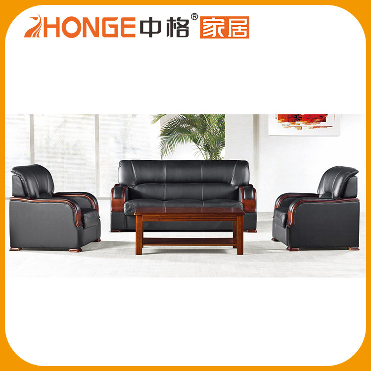 Wooden Frame Real Leather Sectional Recently Design Cheap Boss Office Sofa