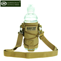 Seibertron New Carry Attached Cups Bag Bottle Cup Package Protection Bag MOLLE
