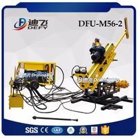 manufacture verified jumbo drilling machine, tunnel drilling machine