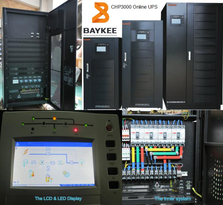 Magnificent 60Kva Circuit Diagram Ups Industrial Power Supply Online Ups Buy Wiring Database Gramgelartorg