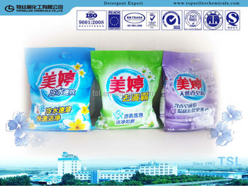 Laundry Detergent For Top Load Machine 1kg Bag Washing