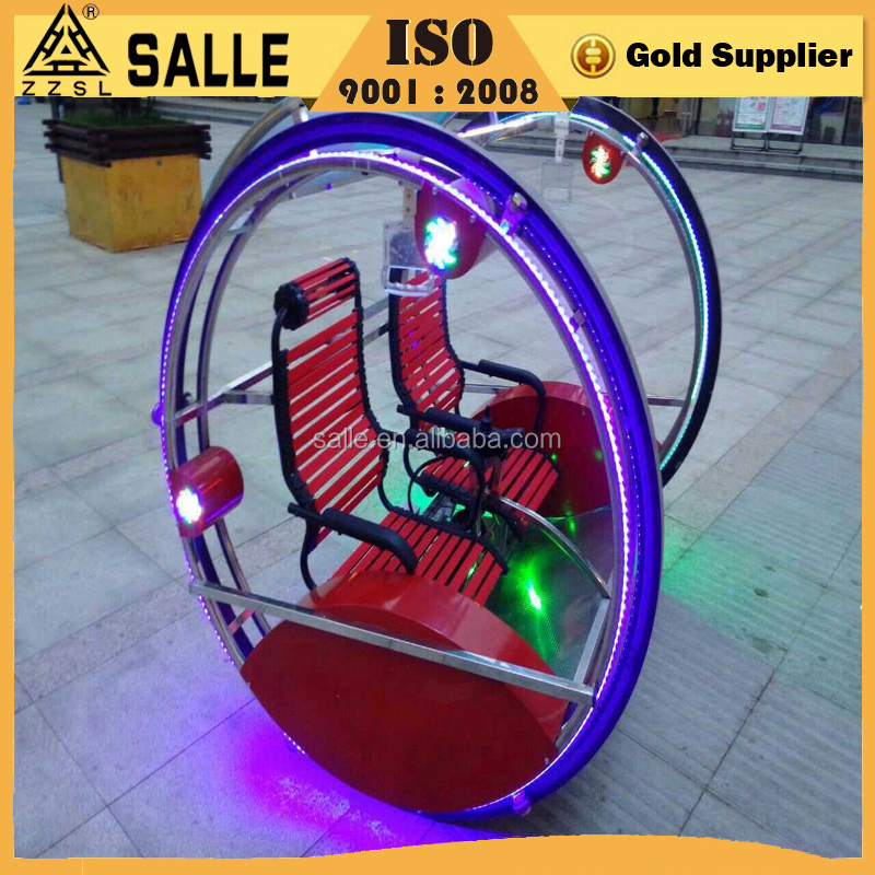 Most popular entertainment electric happy swing car / battery leswing rides kid car