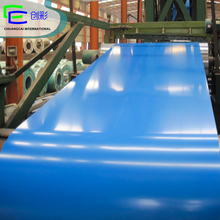 GA/GP/GI/GL/CR/HR metal iron steel ,ppgi coil ,ppgl roll ,roofing sheet