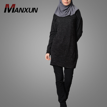 Muslim Lady Daily Wear Faded Black Simple Cotton Tunic Long Sleeve Elegant Tops Islamic Clothing