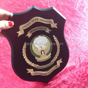 UAE wood shield trophy plaque for ARMED FORCES
