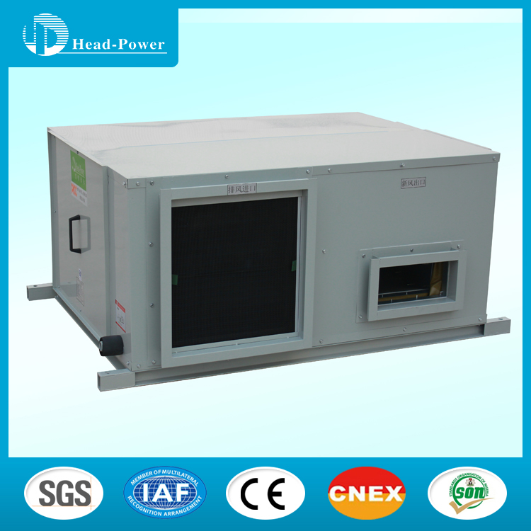Automatic control air preheating energy recovery heat pump unit