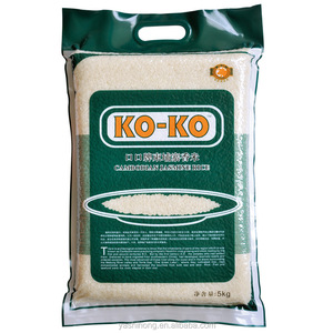 Custom Printed Food Plastic Vacuum Sealed Rice Packing Bags with Plastic Handle for 1kg 2kg 5kg