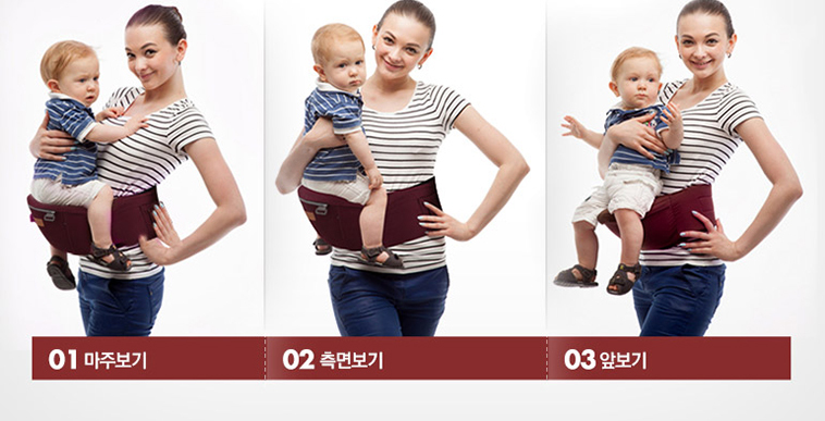 2017 Newest Comfortable Baby Carrier 3 in 1 baby carry colorful Baby Sling