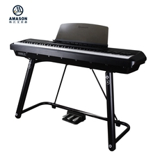 Tragbare digital piano 88 tasten Piano hammer action <span class=keywords><strong>tastatur</strong></span> <span class=keywords><strong>klavier</strong></span> P-200 + U stand + 3 pedall