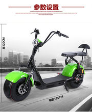 Cool Modern Style Energy Saving Hydraulic Disc Brake Electric Motorcycle