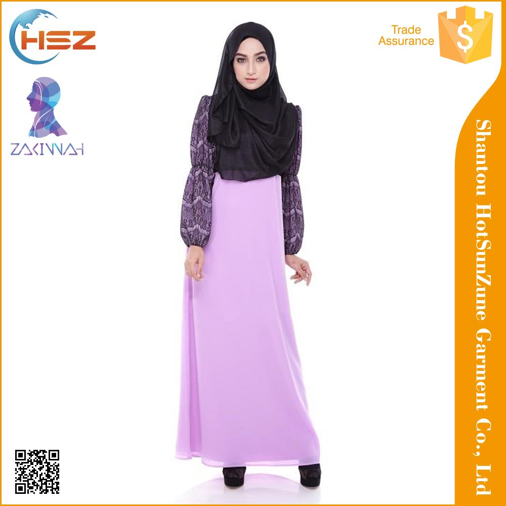 Zakiyyah MD A005 excelente calidad ropa de dormir para las mujeres ...
