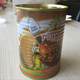 China Manufacture Professional High Quality Canned Broad Beans