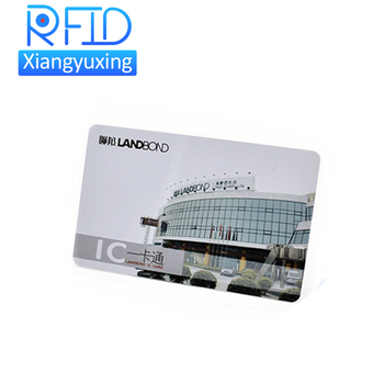 Factory Nfc Chip Price Access Control Card Micro Smart Rfid Chip - Buy Rfid  Chip,Access Control Card,Nfc Chip Product on Alibaba com
