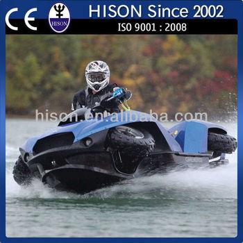 2014 New Design Hison Quadski Atvjet Ski  Buy QuadskiNew Design