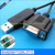 ftdi ft232r usb serial rs232 db9 vcp adapter cable rs232 db9 to usb adapter