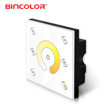 P2 color temperature CCT dual white LED dimmer controller led light touch panel controller