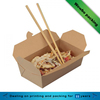 Disposable kraft paper fast food packaging box sushi boxes lunch boxes