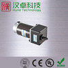 150W DC motor with gearbox