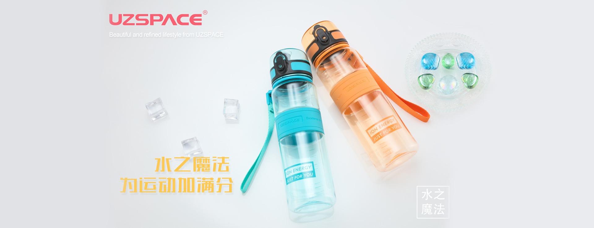 Uzspace Colourful Frosted Tritan Bottle Screw Lid Waterbottle 1L Grey