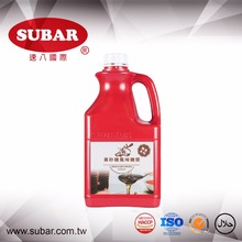 FHBM2.5-17 BROWN SUGAR FLAVOURED SYRUP fructose syrup price different smoothies