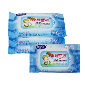 china supplier Sterile raw material baby wet wipes machine wet wipes for restaurant