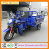 Alibaba Website China 2014 New Design 250cc Gasoline Trike Recumbent for sale