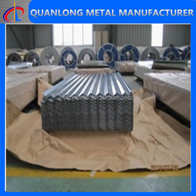 cold rolled hot dipped galvanized curve roofing steel sheet plate
