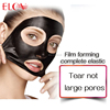 /product-detail/2017-hot-selling-deep-cleansing-moisturizing-whitening-black-mud-mask-popular-dead-sea-peel-off-blackhead-removed-facial-mask-60636570523.html
