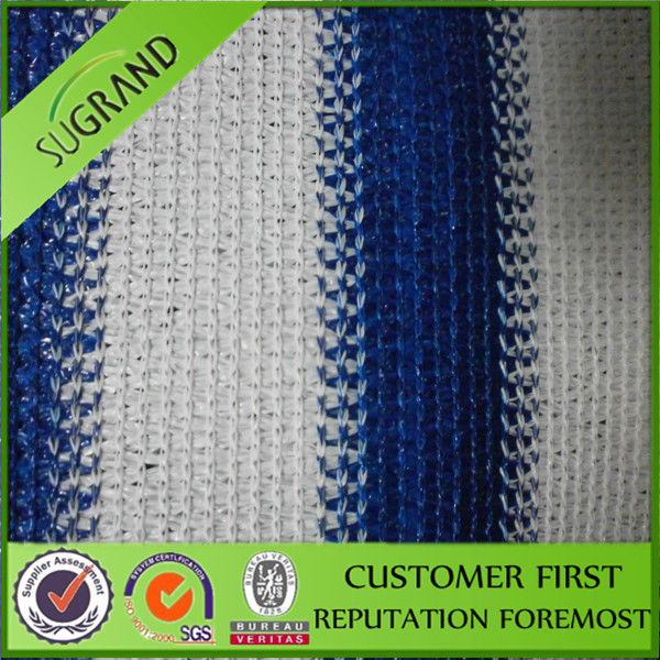 High Quality HDPE Shade Cloth For Garden