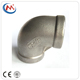 investing casting standard ANSI, BS, DIN stainless steel 304/316 90 degree elbow