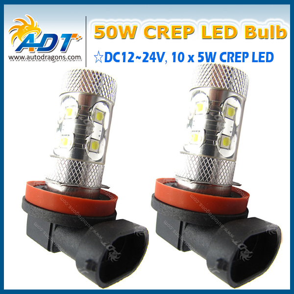Super White High Power H8 H11 80W CERP LED Headlight Fog Driving Lights Bulb