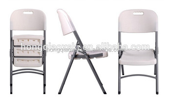 Plastic White Chairs With Metal Legs, Outdoor Plastic Folding Chair For  Wedding, Germany Restaurant