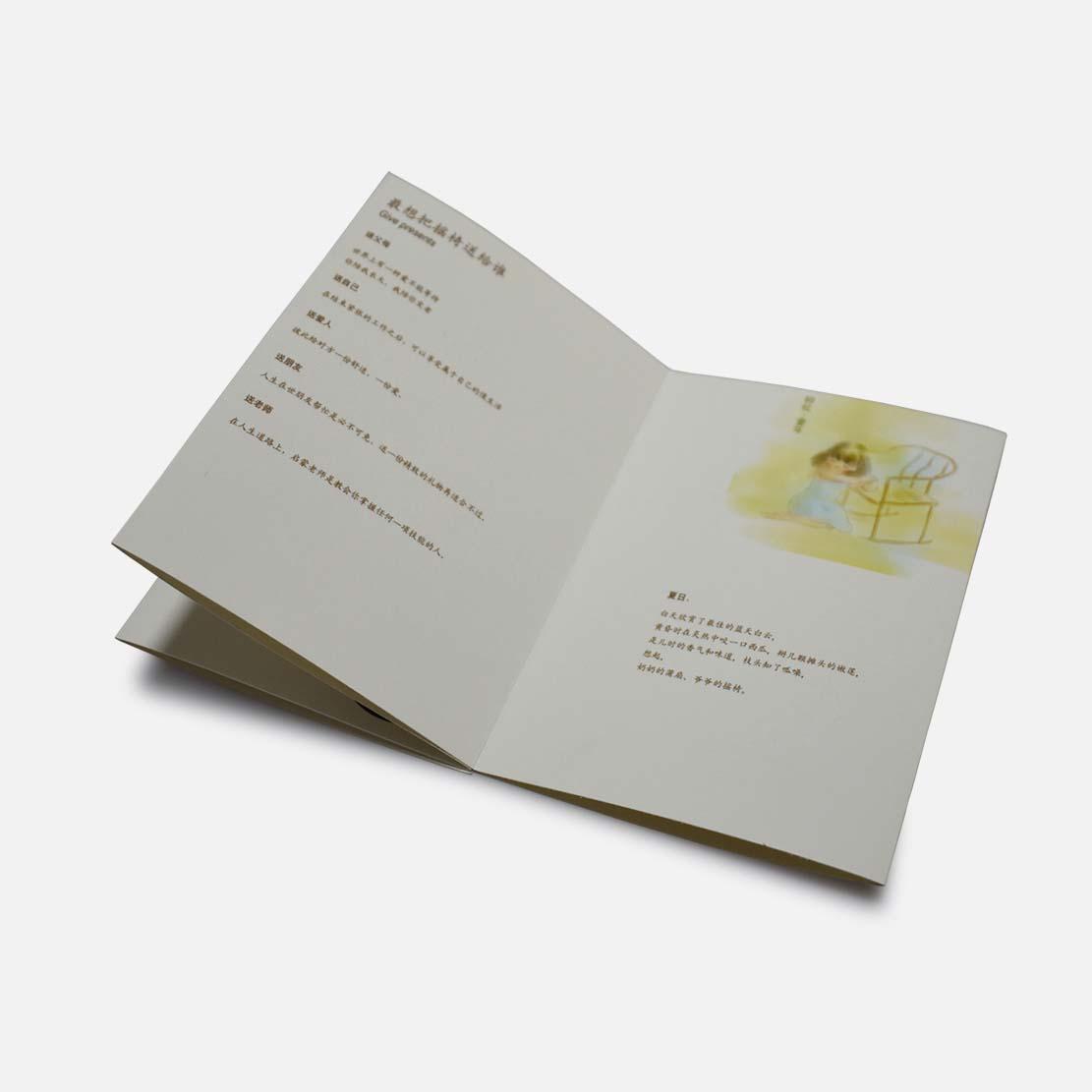 Картинках для, открытки печать брошюр