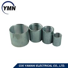 Made in china alibaba manufacturer high quality hot sale rigid conduit pipe coupling