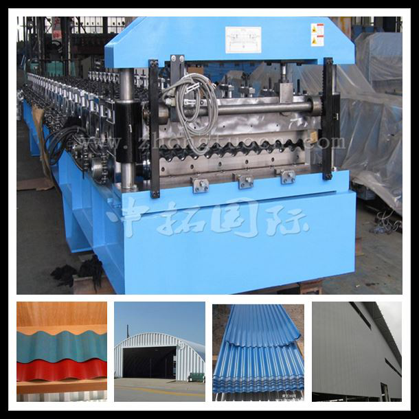 construction material ceiling board making machine/ European standard roll forming machine