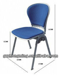 School Reading Room Library Chair/Student Chair C-03