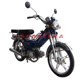 2018 Cheap Pocket Mini Chinese Gas Bikes Delta Sport Motorcycle 50cc Hot Sell In Russia