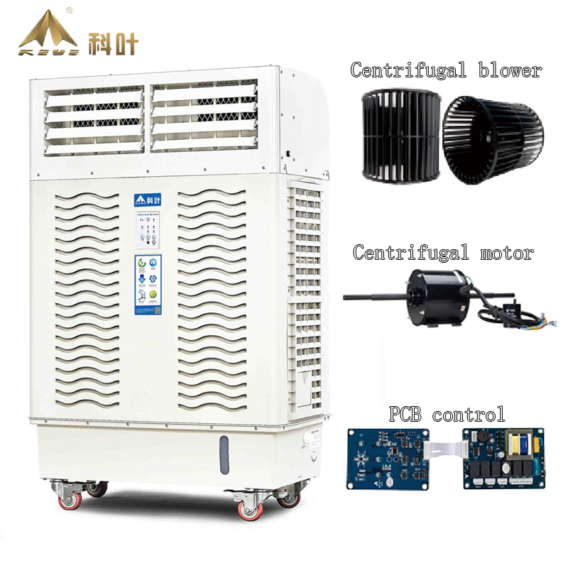 LC-99Y - evaporative air cooler - movable air cooler