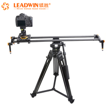 Leadwin 80cm top sales product dslr camera slider track dolly and video camera slider