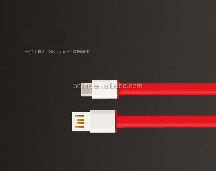 Wholesale new USB A to Type-C connector type c data cable for oneplus