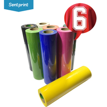 Sentprint Flock Heat Transfer Vinyl for clothing